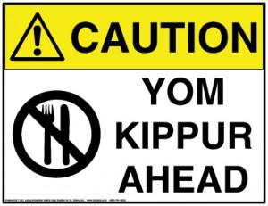 yom kipp
